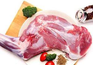 羊肉.jpg